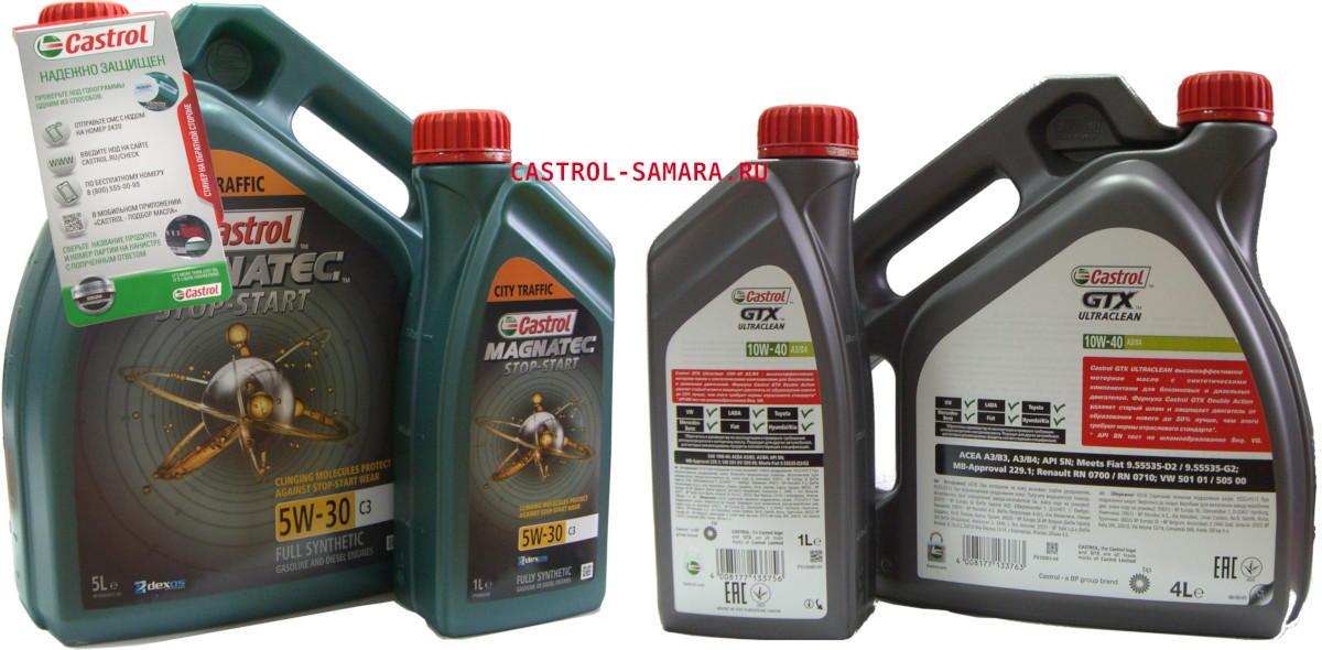 Натуральное моторное масло