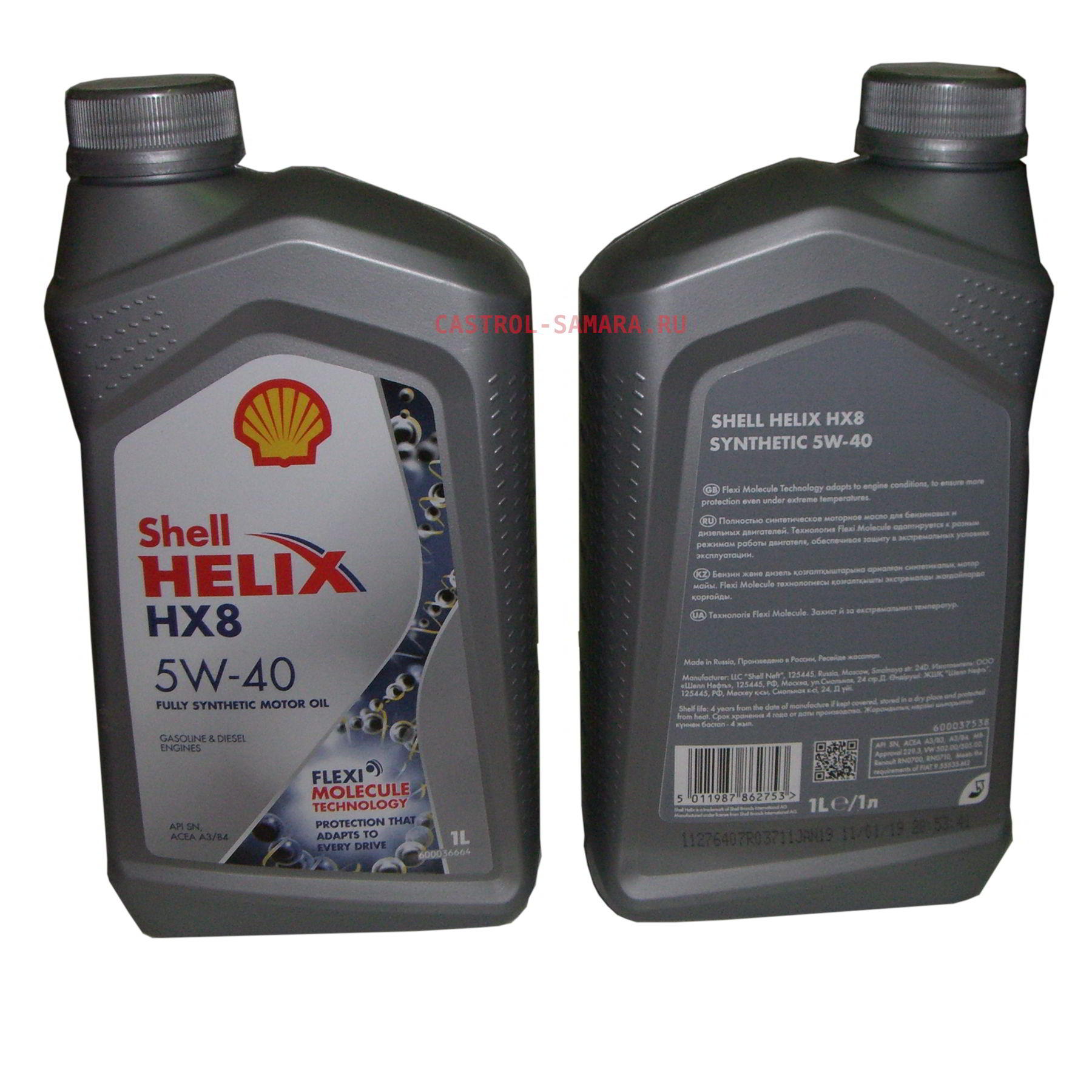 Моторное масло Shell HX8 5W-40 1л