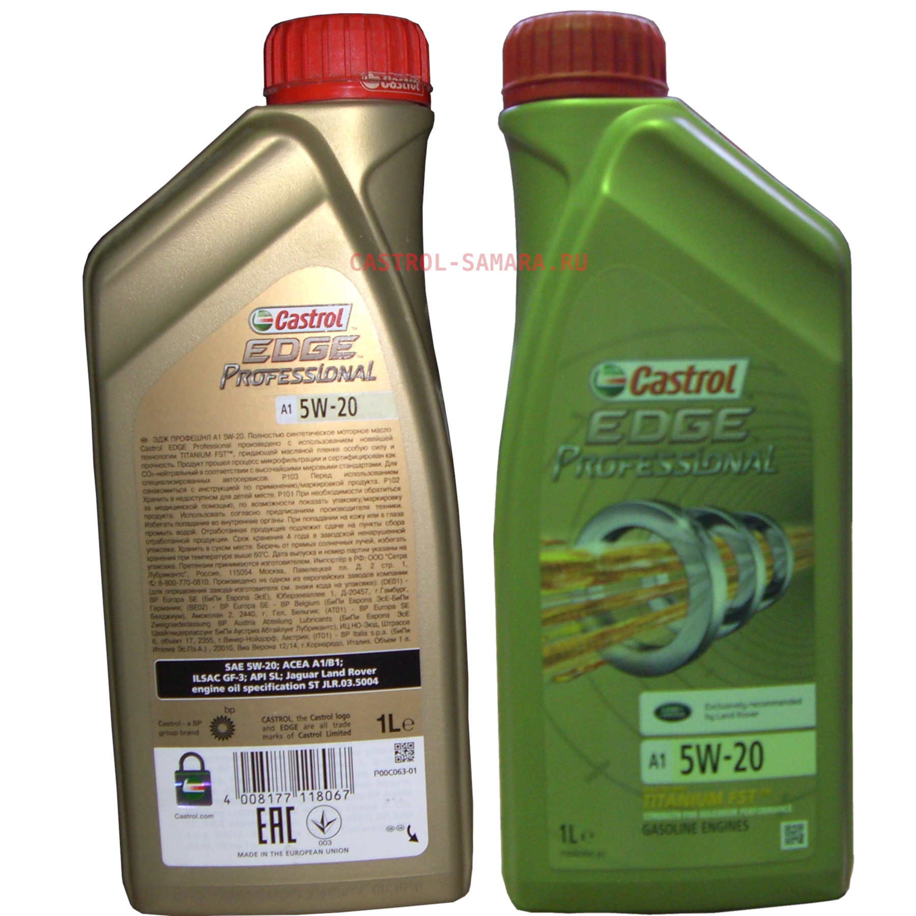 Моторное масло Castrol EDGE Professional A1 5W-20 1л. (Land Rover)
