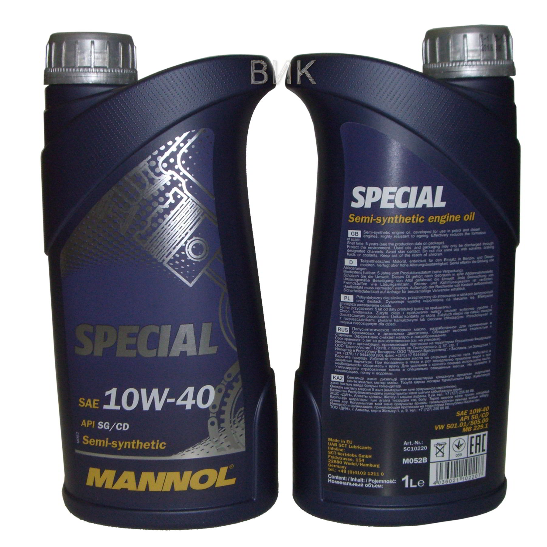 Моторное масло MANNOL SPECIAL 10w-40 1л.