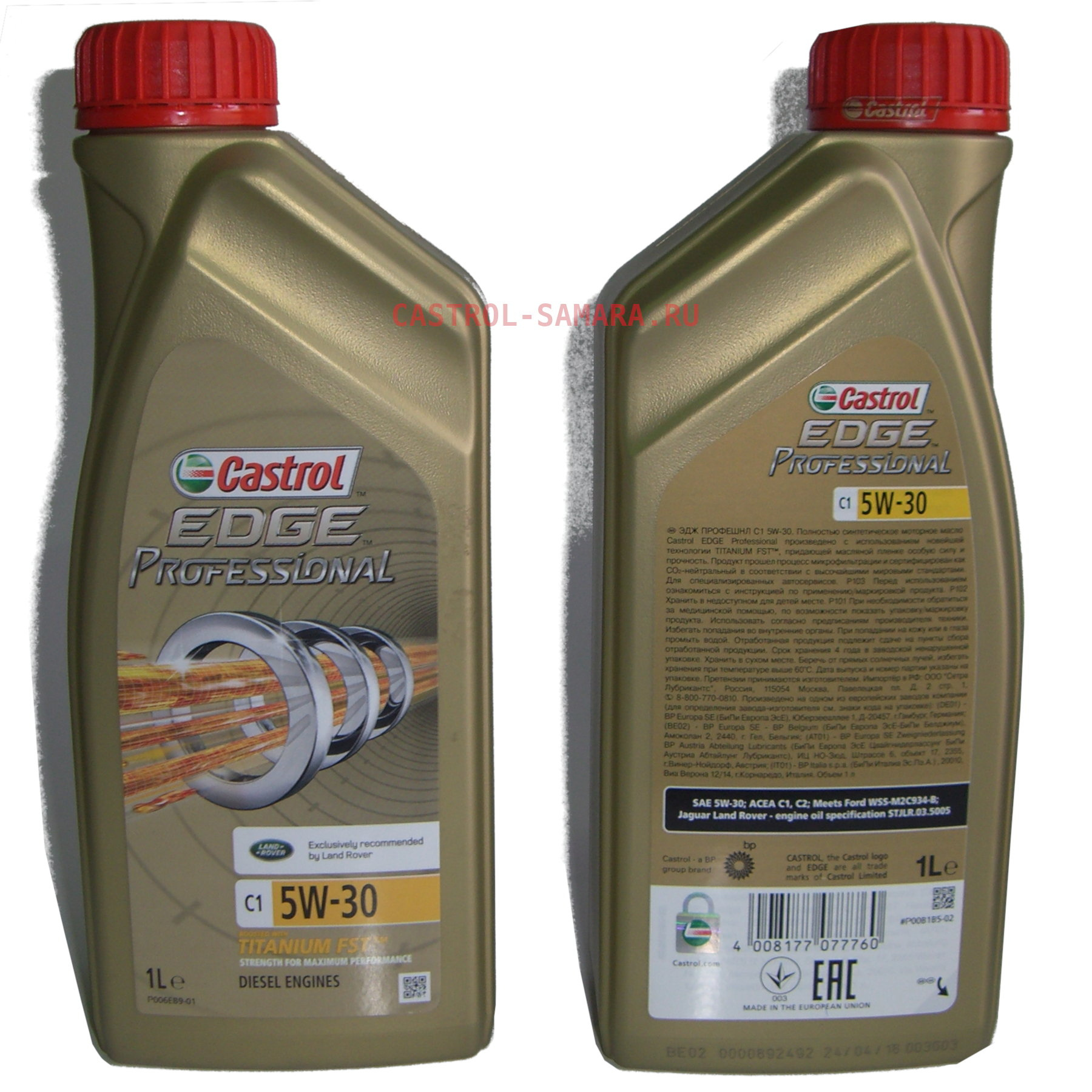 Моторное масло Castrol EDGE Professional C1 5W-30 1л. (Land Rover)