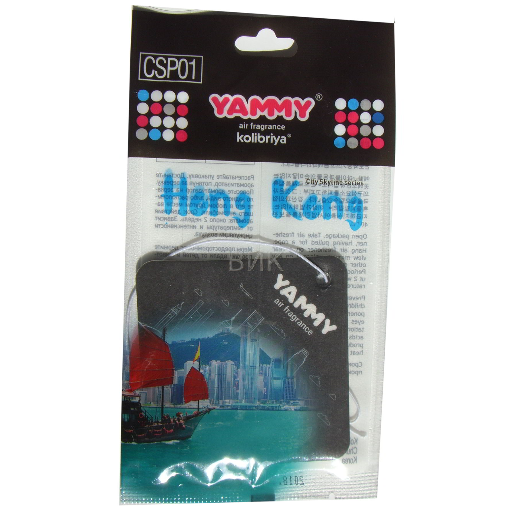 Ароматизатор Yammy Hong Kong