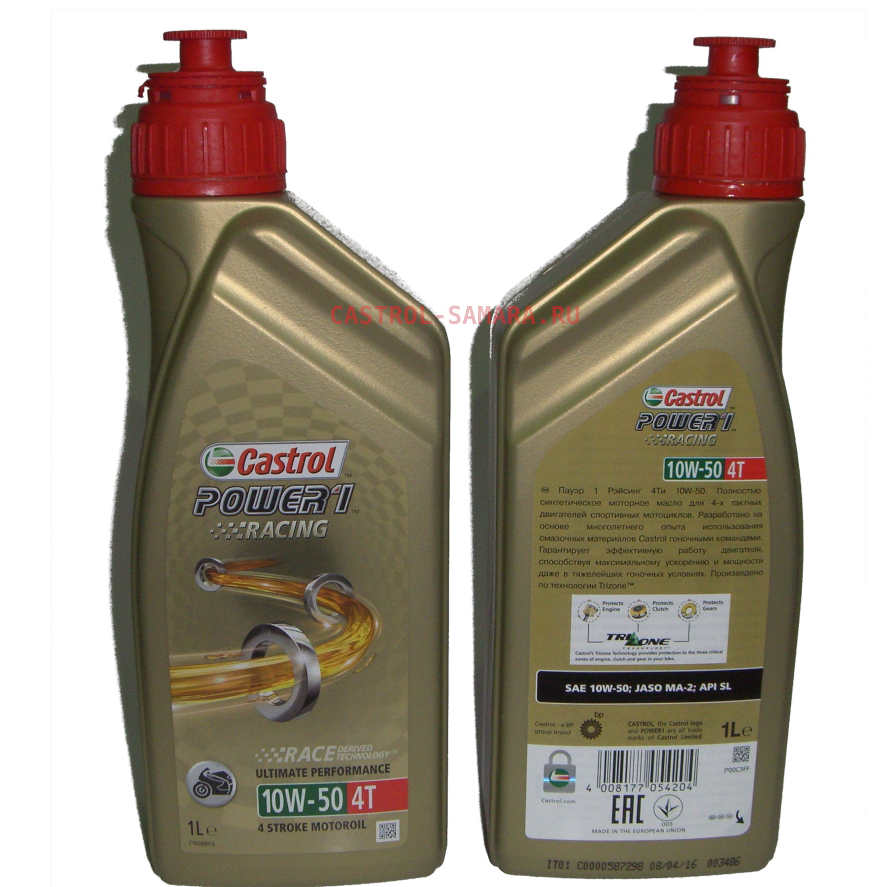 Моторное масло Castrol Power 1 Racing 4T 10w50 1л.