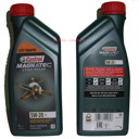 Моторное масло Castrol Magnatec 5w-20 Stop-Start E 1 л